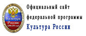 Федеральный проект